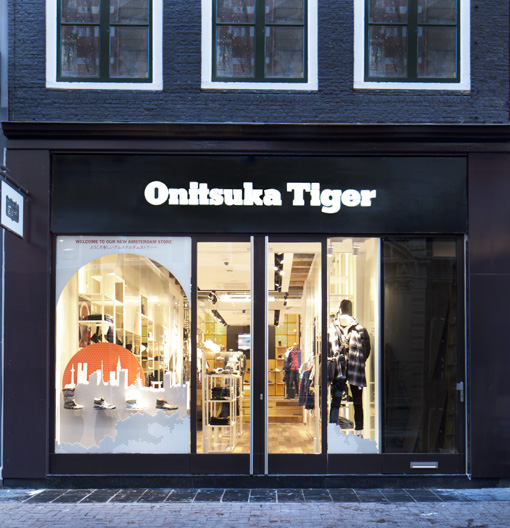 amsterdam: onitsuka tiger store relocation