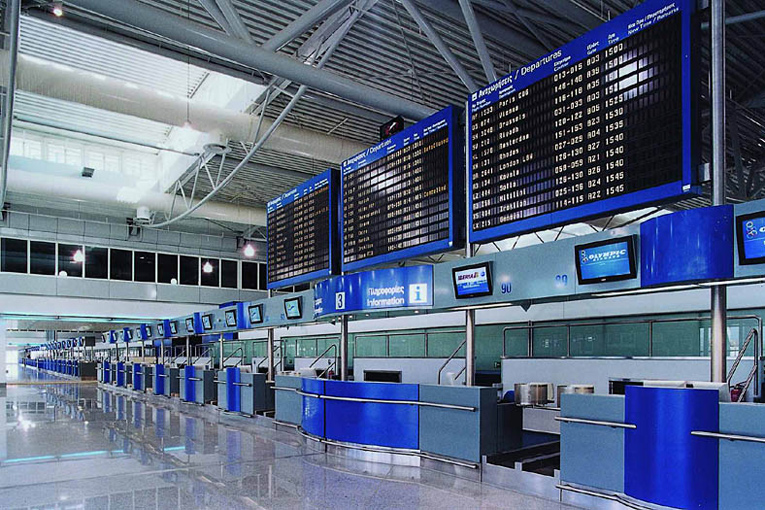 online: athens international airport website