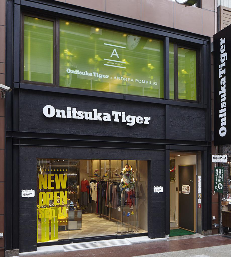 onitsuka tiger shop