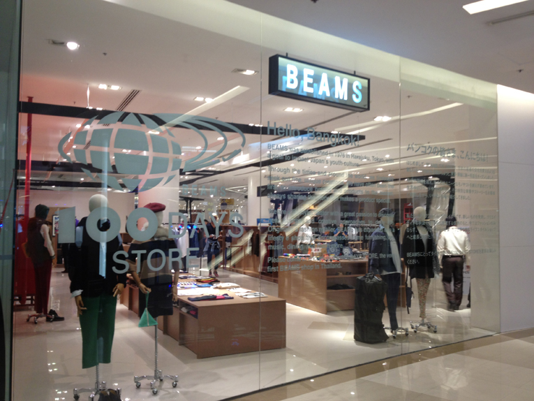 bangkok: beams 100 days store