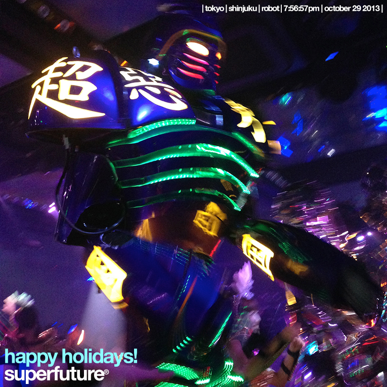 superfuture: happy holidays!
