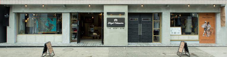 tokyo: nigel cabourn - the army gym relocation