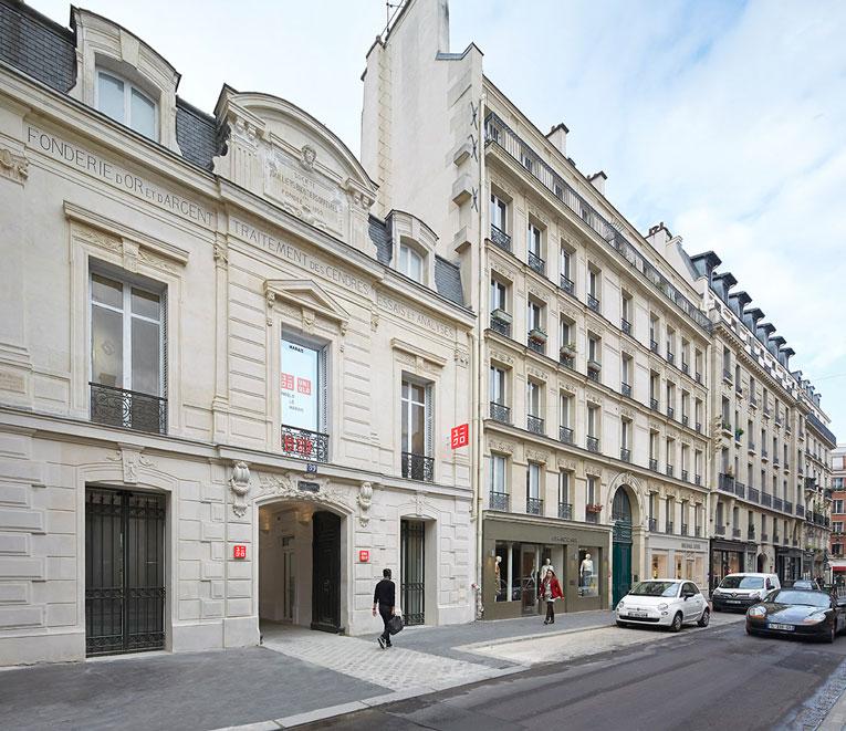 Superfuture supernews paris uniqlo store opening - Uniqlo franc bourgeois ...