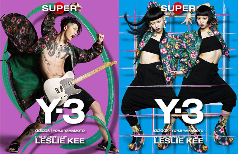 fukuoka: super y-3 photographed by leslie kee