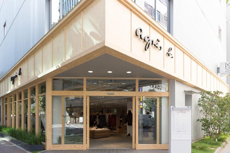 superfuture supernews tokyo agn s b matsuya ginza. Black Bedroom Furniture Sets. Home Design Ideas