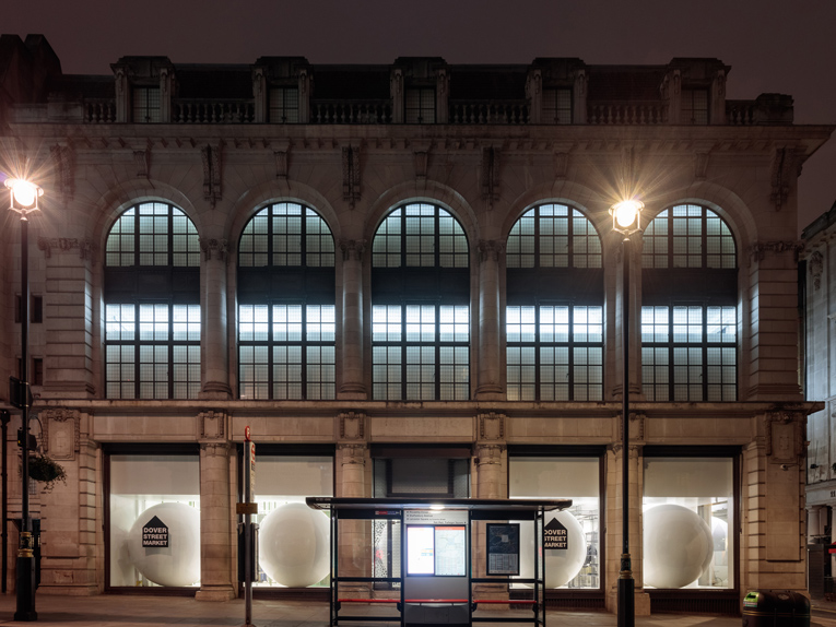 london: dover street market relocation