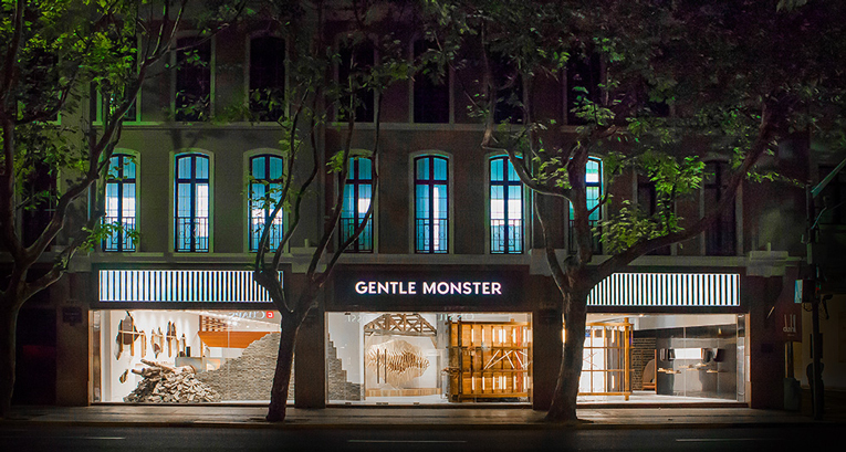 shanghai: gentle monster flagship store opening