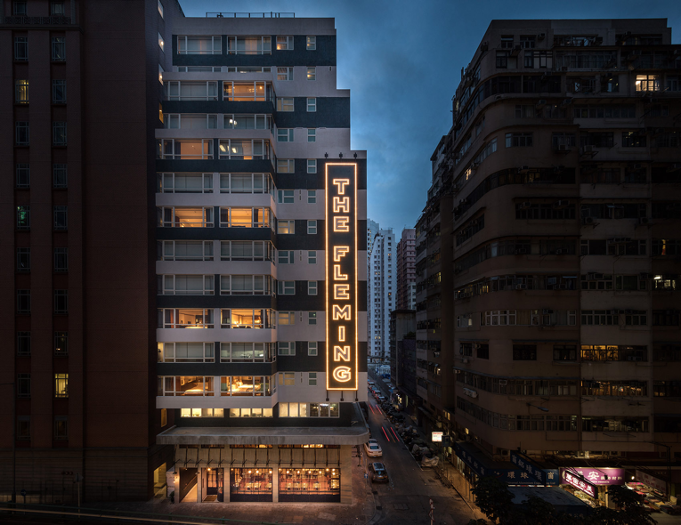 hong kong: the fleming hotel renewal
